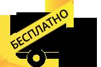 http://dsk96.ru/images/upload/icon1.png