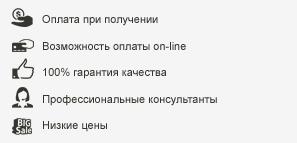 http://dsk96.ru/images/upload/triggerisab%20—%20копия.png