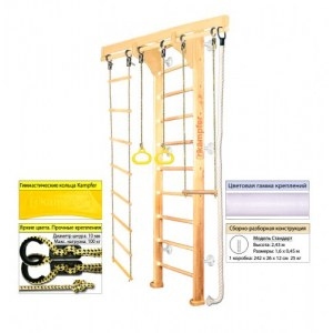 ДСК Kampfer Wooden Ladder (wall)